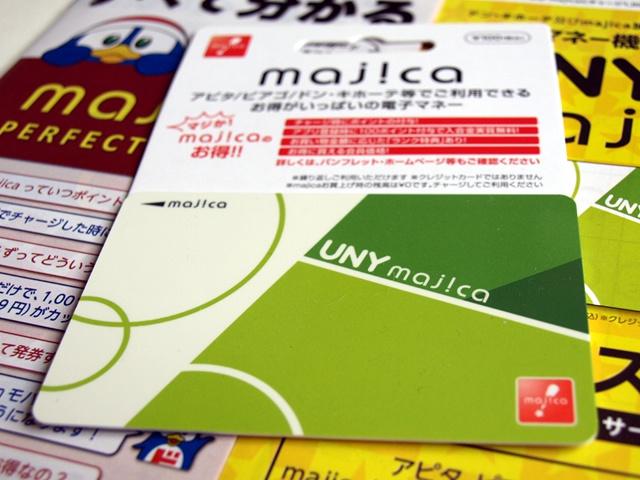 ユニー マジカ カード UCSカード|UCSネットサーブ